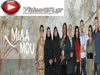 mila-moy-epeisodio-41