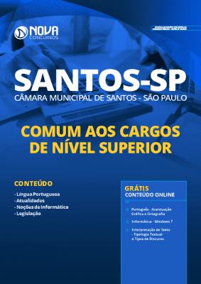 Apostila Concurso Câmara de Santos 2020 Cargos de Nível Superior Grátis Cursos Online