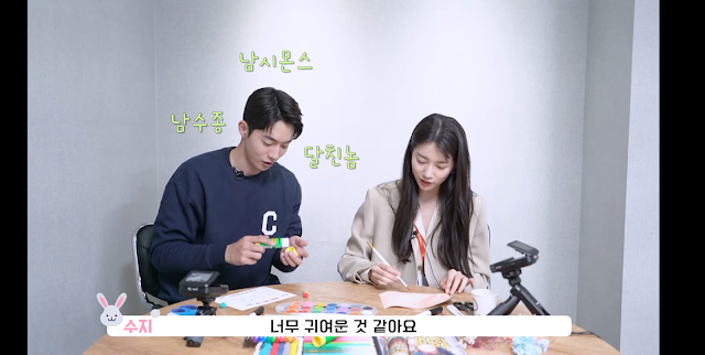 Knetz in love with the cute interaction and moment of Actress Bae Suzy and Actor Nam Joohyuk in a new YouTube video!