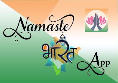 namaste bharat,namaste bharat app,namaste bharat app kya hai,how to use namaste bharat app,namaste bharat app kaise use kare,namaste bharat app how to use,namaste bharat app kaise chalaye,namaste bharat full,namaste bharat app tutorial,namaste bharat app use kaise karen,namaste bharat app kaise download kare,namaste bharat app ko kaise use karte hain,namaste bharat abp news,namaste bharat part 1,namaste bharat app india,#namaste bharat app use,namaste bharat app review' name='keyword