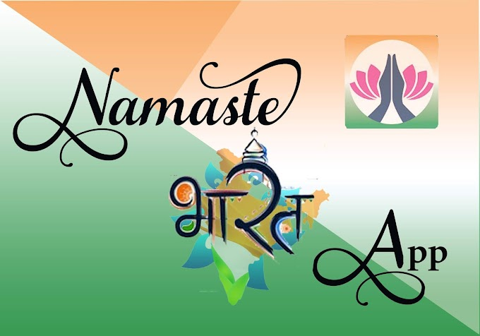 India's Video Conferencing and Messaging App-Namaste Bharat