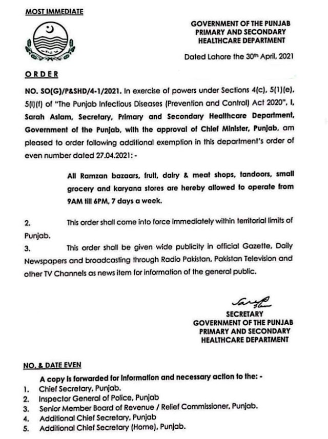 ORDER REGARDING EXEMPTION TO VARIOUS STORES AND SHOPS TO OPERATE 7 DAYS A WEEK