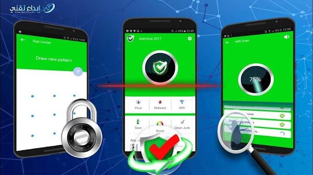 أفضل الطرق للحد من التطبيقات التى تستنزف بطارية الهاتف وبيانات الإنترنت