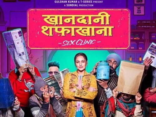 Khandaani-Shafakhana-first-day-collection