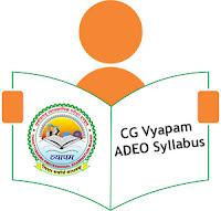 CG Vyapam ADEO Syllabus