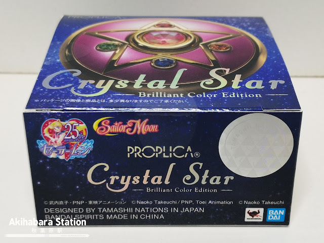 Review de la Proplica Crystal Star - Brilliant Color Edition - de Sailor Moon - Tamashii Nations