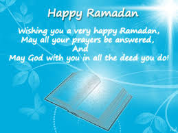 Ramadan Mubarak Wishes Cards: wishing you a very happy Ramadan,