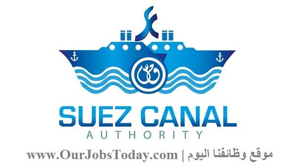 فرص عمل بمدارس هيئة قناة السويس 2020   Suez Canal Schools Jobs