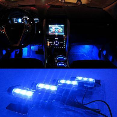 Lampu LED Variasi Utk kolong Kabin