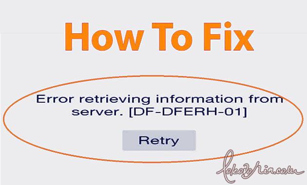 Error while Retrieving Information from Server [DF-DFERH-01]