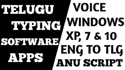 telugu typing software