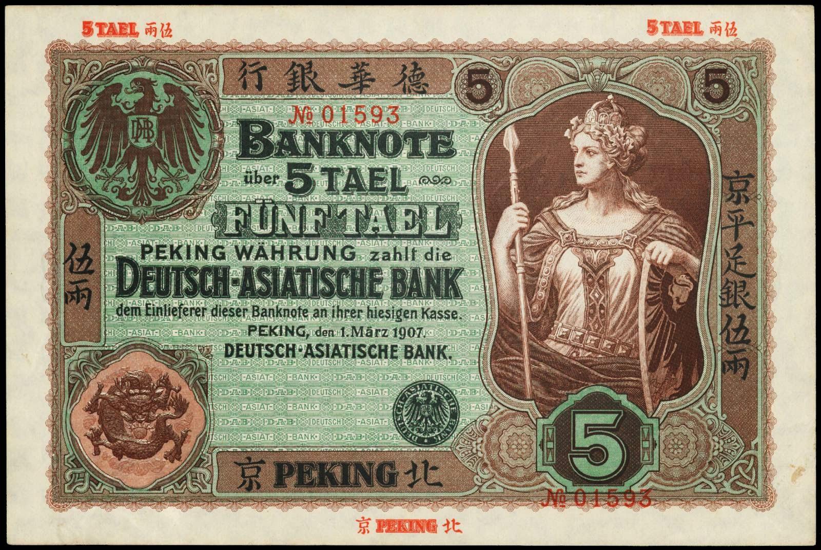Deutsch Asiatische Bank 5 Taels banknote 1907