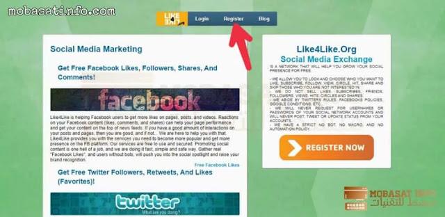 زيادة لايكات الفيسبوك