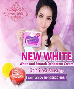 White and Smooth Deodorant Cream