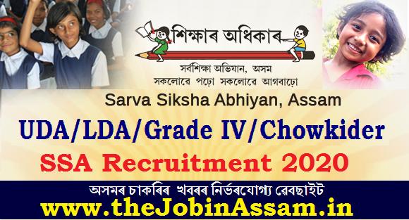 SSA, Assam Recruitment 2020: Apply for 05 UDA/LDA/Grade IV/Chowkider Posts@Majuli
