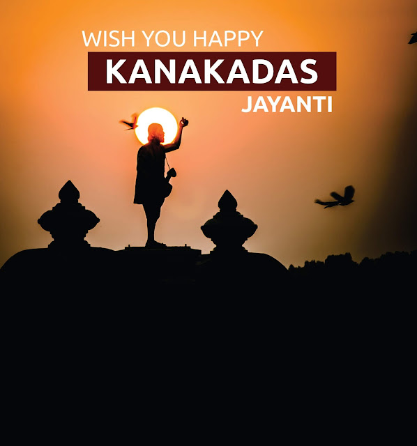 kanakadas jayanti  greetings, India greetings,  festival wishes with name, festival wishes greetings, festival greetings messages, festival wishes images, festival greeting cards design, hindu festival greetings, kanakadas jayanti 2018, kanakadas jayanti images, kanakadas jayanati design, kanakadas jayanti,  indian festival greetings,