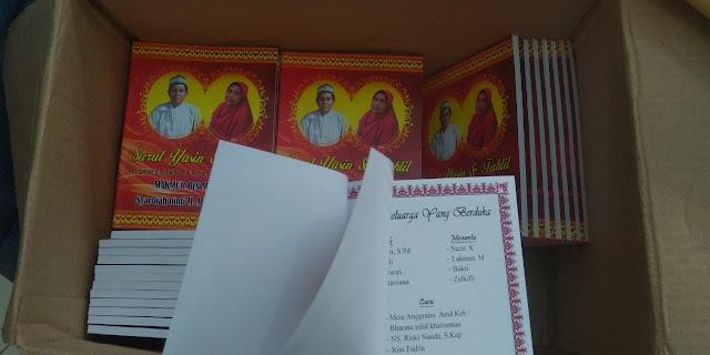 Surat Yasiin
