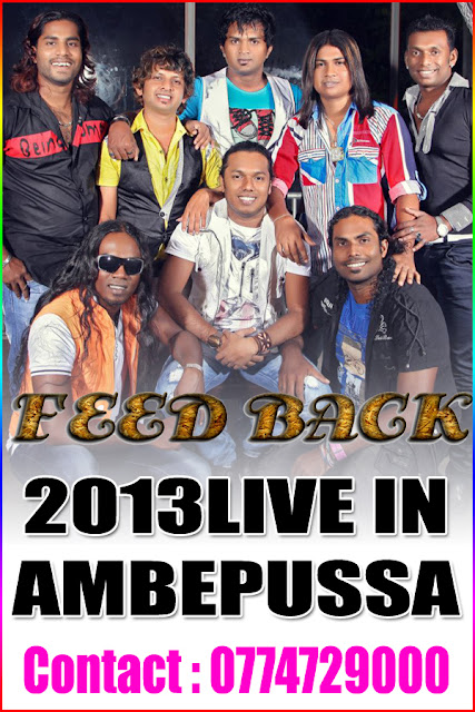 FEED BACK LIVE IN AMBEPUSSA 2013