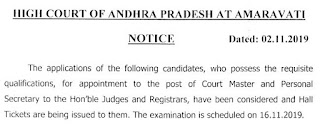 AP High Court Personal Secretary/ Court Master Answer Key and Results 2019-20