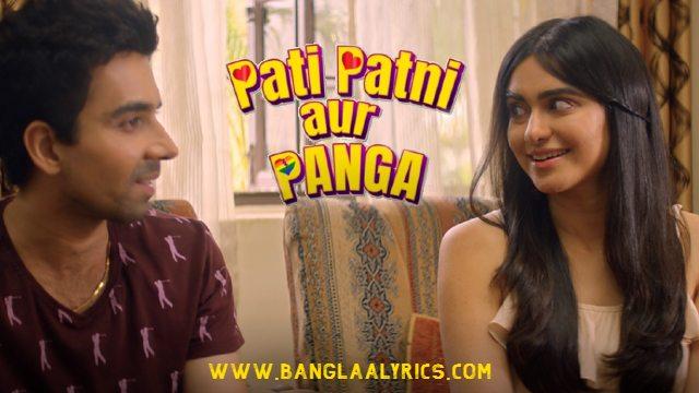 Pati Patni Aur Panga Web Series Download & Watch