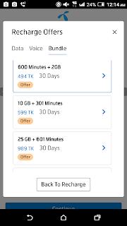 gp recharge offer, gp recharge mb offer , Gp recharge offer, gp recharge Minutes offer, Gp recharge offer, gp recharge Bundle offer