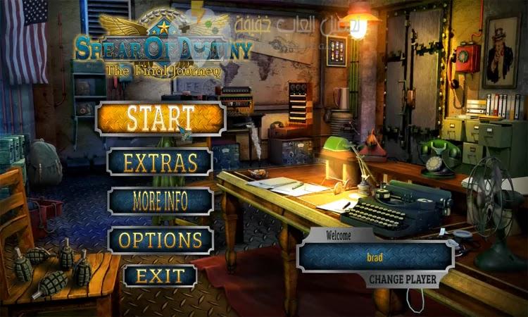 تحميل لعبة Spear of Destiny للكمبيوتر من ميديا فاير