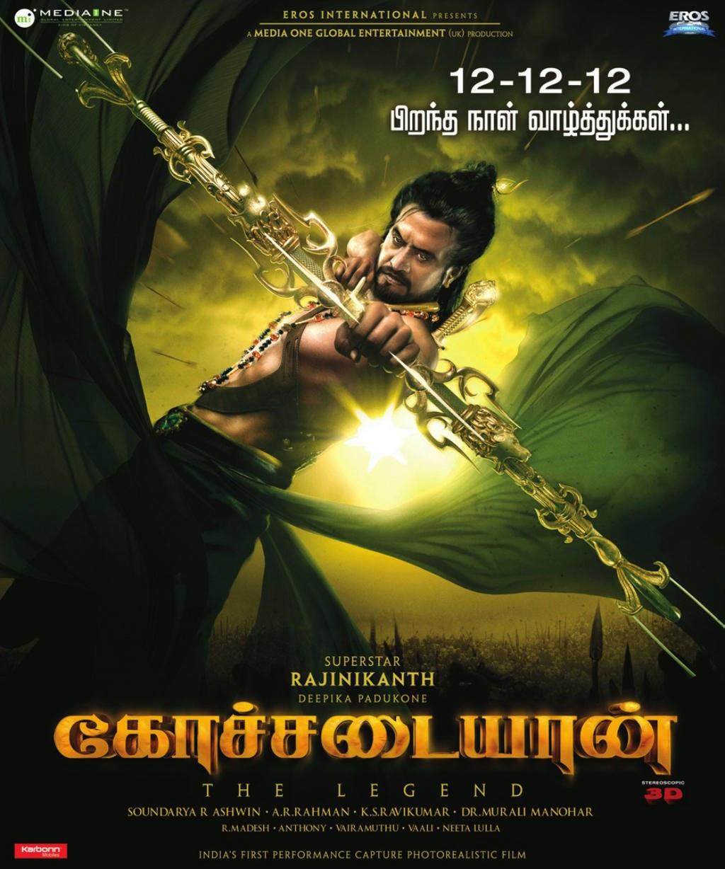 Kochadaiyaan Movie Free Download