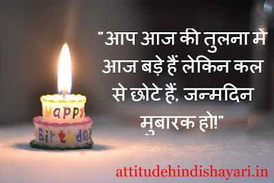 Latest Birthday wishes in Hindi for brother {top collection}