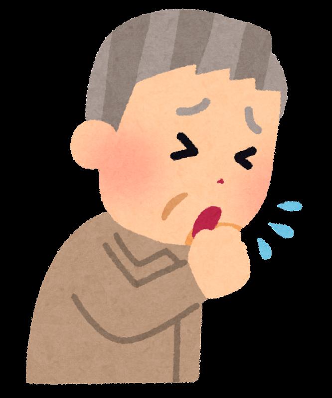 無料イラスト かわいいフリー素材集: 咳をしているお爺さんのイラスト