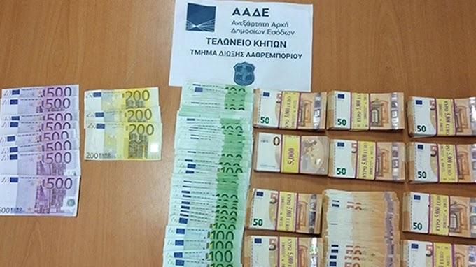 Έμπορος από την Ξάνθη προσπάθησε να φύγει από την Ελλάδα με 65.000 ευρώ κρυμμένα σε μπουφάν