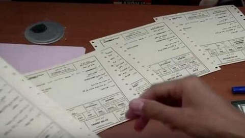 الوثائق اللازمة المطلوبة لتكوين ملف البطاقة الرمادية الجزائرية Dossier Carte grise Algérienne