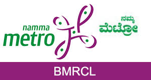Bangalore Metro Rail Corporation Ltd (BMRCL) Recruitment 2017,System Analyst & Programmer, 04 Posts