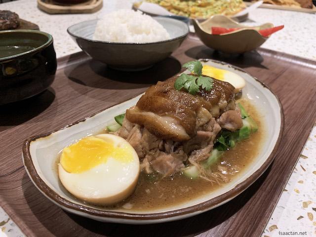 Pork Trotter Rice - RM21
