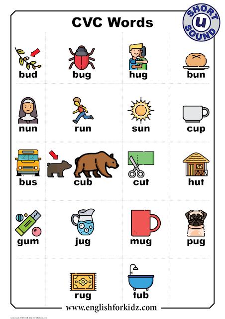 Short u CVC worksheets - list of words
