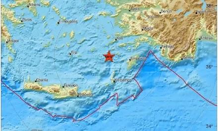 Νέος ισχυρός σεισμός στη Νίσυρο