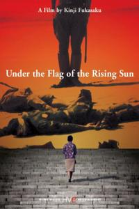 Watch Under the Flag of the Rising Sun Online Free in HD