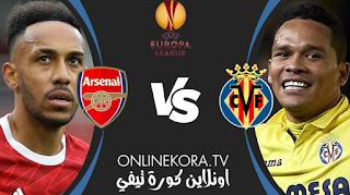 مشاهدة مباراة آرسنال وفياريال بث مباشر اليوم 29-04-2021 في الدوري الأوروبي