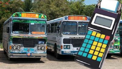 பஸ் கட்டணம் குறைகிறது...! 1526968157-sri_lanka_buses