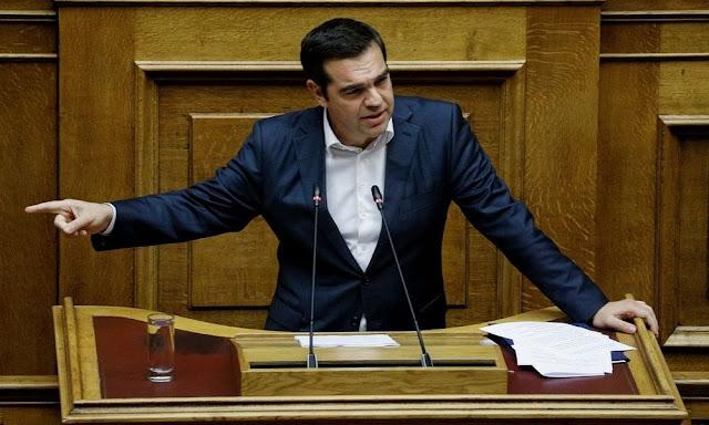 """Αλέξης Τσίπρας; Προϋπολογισμός απάτης με """"δώρα"""" στους λίγους και εκλεκτούς – VIDEO"""