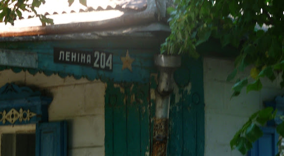 Васильковка. Улица Соборная, бывшая ул. Ленина. Звёздочка на доме ветерана