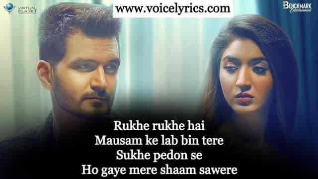 Ab Aaja lyrics In English