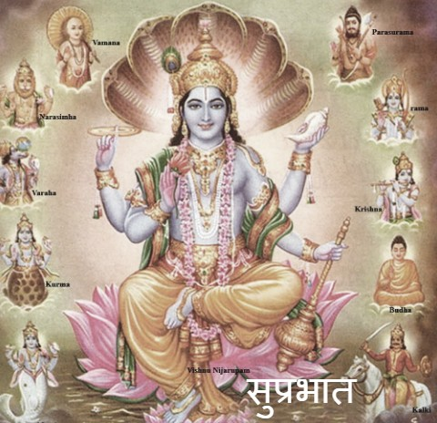 god images of vishnu ji