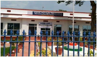 द.बिहार केन्द्रीय विश्विद्यालय को मिले नए कुलपति , MGCUB कुलपति पर घमसान तेज