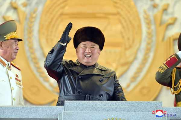 Kim Jong Un Observes Military Parade, January 14, 2021