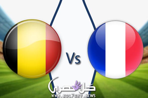 المنتخب الفرنسى يتأهل للنهائى على حساب بلجيكا بالفوز بهدف دون رد بمباراة نصف نهائى كأس العالم 2018