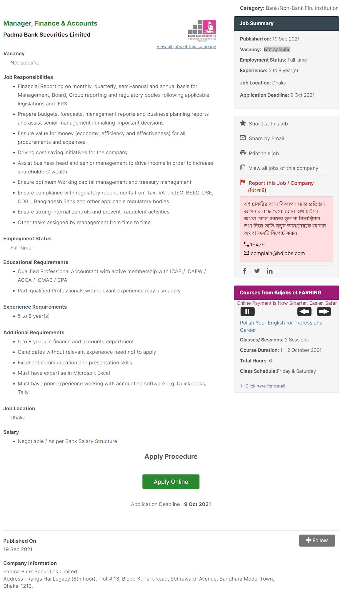 Padma Bank Limited Job Circular image 2021 Apply