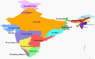 भारत के 29 राज्यों के नाम बताइए ▷ Indian States Name