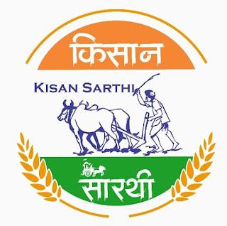 digital-kisan-sarthi-manch