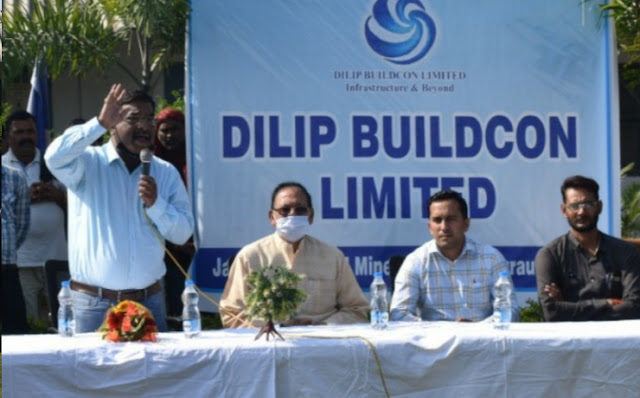 Dilip-Buildcon-gives-4-lakhs-assistance-to-injured-employee