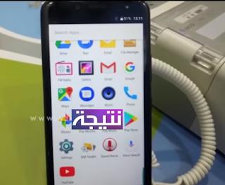 مميزات وعيوب الموبايل المصري الجديد نايل اكس Nile X موبيل Sico سيكو